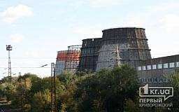 Более 40% площади Кривого Рога занимает промышленность