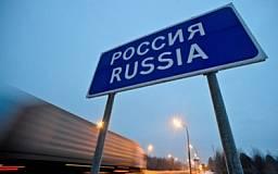 Около 20 тыс. украинцам запретили въезд в РФ