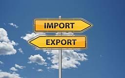 Составлен перечень товаров, экспорт и импорт которых подлежит лицензированию