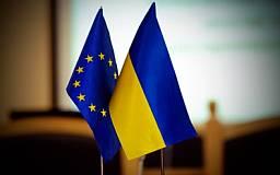 Кабмин приостановил процесс подготовки к подписанию Соглашения об ассоциации с ЕС