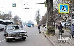 В Кривом Роге водитель «Волги» сбил женщину на пешеходном переходе (ОБНОВЛЕНО)