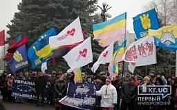 В Кривом Роге 4-й день митингуют под стенами городского совета