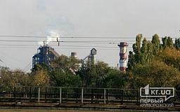 «АрселорМиттал Кривой Рог» проинвестировал 2 поселка в Херсонской области на 2 млн гривен