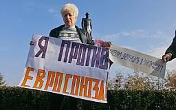 Работников криворожских ГОКов не везут на митинг в Киеве, - Метинвест