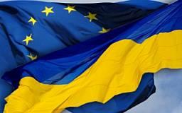 Украина так и не подписала Соглашение об ассоциации с ЕС