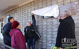 В пам'ять про криворізького десантника Сергія Маковєя у Кривому Розі встановили меморіальну дошку