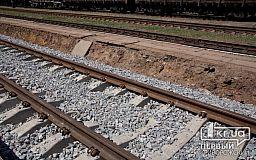В Кривом Роге задержали мужчин, которые воровали на железной дороге