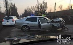 В Кривом Роге ДТП на объездной дороге