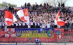 «Головна мета для нас - підтримка місцевих футболістів», - тренерський штаб «Кривбасу»