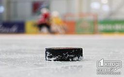 Юные хоккеисты Кривого Рога сразятся на одесском льду