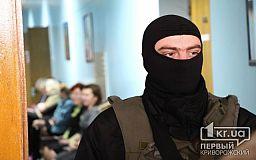 Прокуратура об обысках в городском совете Кривого Рога