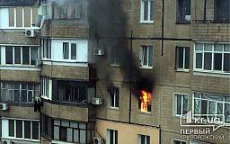 Пожежу у Кривому Розі загасили за 17 хвилин
