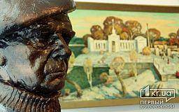 Єдиний в Україні музей-майстерня художника в школі Кривого Рогу