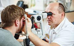 В Кривом Роге проведут бесплатную диагностику глаукомы