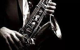 Кривой Рог сегодня слушает джаз