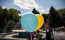 В Кривом Роге объявлен конкурс на гимн Дней Европы