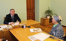 Мэр Кривого Рога не провел прием граждан. Вместо него работал секретарь горсовета