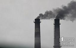 Ранковий смог у Кривому Розі не є небезпечним