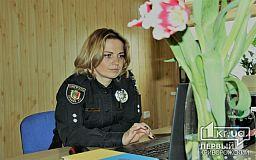 «Я не боюсь», - інспекторка патрульної поліції Кривого Рогу розповіла про свою роботу і любов до міста