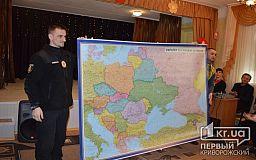 Криворізькі патрульні і бійці АТО навідались до вихованців центру Сузір'я