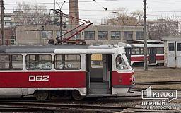 В Кривом Роге разыскивают стрелявших в трамвай граждан