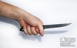В Кривом Роге пьяный мужчина сообщил об «убийстве» знакомой