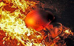 У Кривому Розі сталася пожежа на шахті