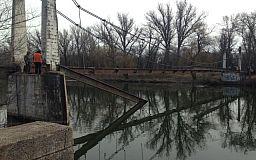 Куда пропал мост в парке имени Федора Мершавцева? - криворожане