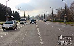 Які дороги ремонтуватимуть у Кривому Розі (СПИСОК)