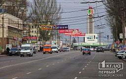 Патрульна поліція  Кривого Рогу інформує про призупинення руху у  Металургійному районі 12 березня