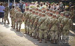 Добровольческие батальоны приглашают отметить День добровольца