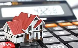 Сколько криворожанам придется платить за недвижимость, решает местная власть