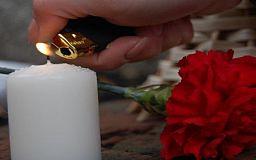 Кривий Ріг сьогодні вшановує пам'ять загиблих в АТО земляків