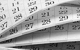 13 березня - Касіянів день