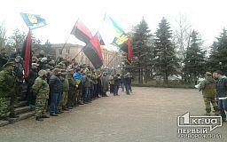 Представители криворожских общественных организаций требуют от СБУ и полиции уволить Аброськина (ОБНОВЛЕНО)