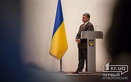 Президент України запропонував зупинити транспортне сполучення з окупованими територіями