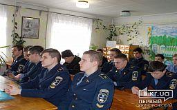Про історію створення Національної гвардії України розповіли у криворізькій бібліотеці