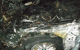 У Саксаганському районі Кривого Рогу загорілася автівка