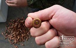 Криворожанин нашел патроны на помойке и решил оставить их для продажи