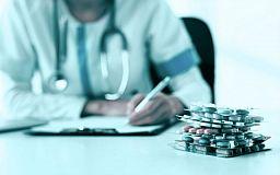 С 1 апреля стартует программа возмещения стоимости лекарств