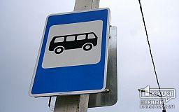 228 автобус не витримує  відстані «довжиною в життя»