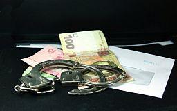 Криворізьких поліцейських затримали на хабарі