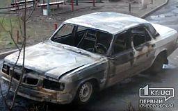 В Кривом Роге на выходных cгорела Волга
