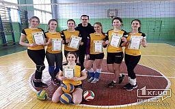 Студентки Криворізького медичного коледжу - чемпіони міста з волейболу