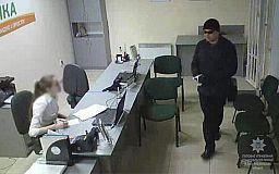 В Днепропетровской области разыскивают вооруженного преступника