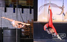 Юные криворожанки заняли призовые места на фестивале танцев на пилоне