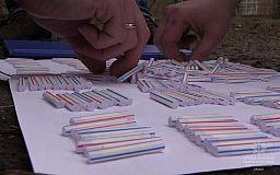 У криворожанина изъяли 558 трубочек с метамфетамином