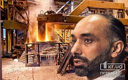 «АрселорМиттал Кривой Рог» в 2016 году удвоил прибыль, нарастил производство стали и выплатил более 6 миллиардов гривен налогов