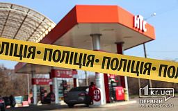 АЗС в Кривом Роге обыскивают из-за подозрения в продаже некачественного топлива
