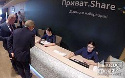 Мэр Кривого Рога, премьер Украины и журналисты 1kr.ua на празднике Приватбанка